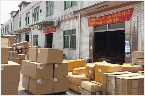 东际国际仓库货物整理